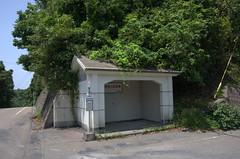 IMGP4597.DNG (Matoken) Tags: 桜島 sakurajima
