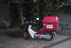 L1013999c (haru__q) Tags: leica m8 leitz summaron postal delivery bike 郵便配達 バイク