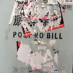 Post no bill