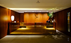Reception desk (A. Wee) Tags: cathaypacific thepier firstclass airport lounge hkg hongkong 国泰航空 香港 机场 中国 china reception