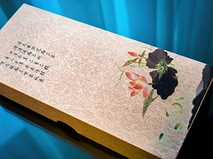 Modern Chinese gift box (Victor Wong (sfe-co2)) Tags: art asia asian beautiful birthday bow box calligraphy carp celebrate chinese classical closeup container cute decoration design element fabric fengshui flower gift gold graphic happiness happy illustration ink japanese lifestyle lotus new object oriental package packaging painting paper poetry present red ribbon shopping simplicity souvenir storage surprise valentine white year