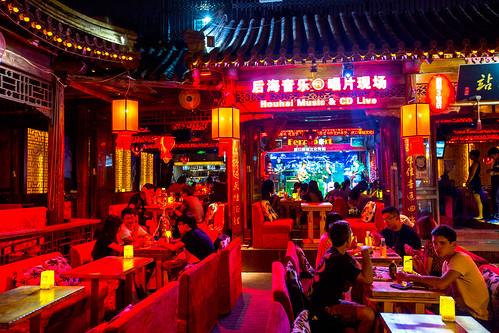Peking_BasvanOort-188
