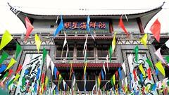 Chinese Restaurant (huiaaron) Tags: lg v10 mobilephonephotography chineserestaurant flag shatin