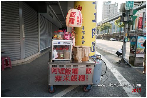 老攤肉粥+飯糰阿嬤11.jpg