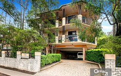 2/85 Lane Street, Wentworthville NSW