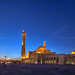 National Mosque of Bahrain