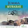 Jumma Mubarak (Salman@Alhaqtravel) Tags: jumma mubarak alkahf alquran