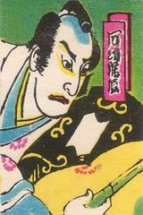 japon allumettes032 (pilllpat (agence eureka)) Tags: matchboxlabel matchbox allumettes étiquettes japon japan