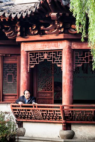 ShanghaiREIZEN-88