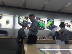 Hot ass shop at Apple Store (jeremy.jay1231) Tags: bubblebutt dresspants
