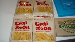 Calbee Potato Farm Jaga Pokkuru potato chips, Hokkaido (David McKelvey) Tags: 2009 japan hokkaido sapporo sony dsct700 royce hanabatake farm jaga pokkuru potato food calbee potatofarm