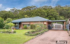 6 Vim Close, Woodrising NSW