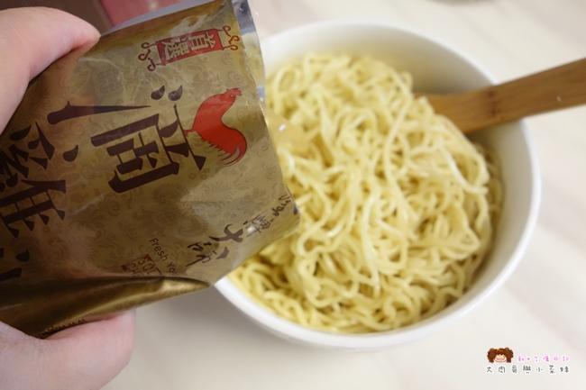 金牌大師滴雞精 (11).JPG