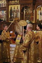 021. St. Nikolaos the Wonderworker / Свт. Николая Чудотворца 22.05.2017
