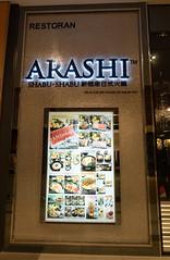 ARASHI 画像70