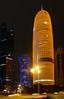 Burj Quatar (hansbirger) Tags: quatar doha year2017