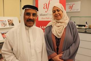 Meeting H.E Mohammad Al Fahim