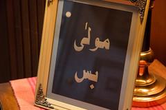IMG_8577 (fatehahmad) Tags: ahmadiyyat islam oshkosh wisconsin mirza ghulam ahmad