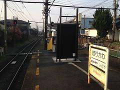 kumamoto099 (tanayan) Tags: kumamoto japan train railway 熊本 日本 熊本電鉄 station iphone kumamotodentetsu horikawa 堀川