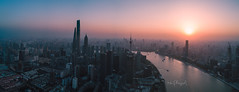 Sunset Shanghai (PeterHu@Philly) Tags: shanghai skyline landscape drone
