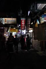 IMG_6806_RAW (jeremy!) Tags: seoul korea southkorea dongdaemun canoneosrebelt1i canon1740mm