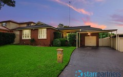 86 Blackwell Avenue, St Clair NSW