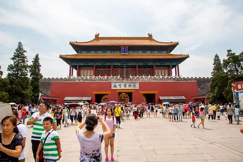 Peking_BasvanOort-26