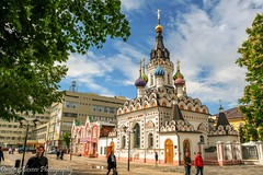"""Assuage My Sorrows"" Temple (Dimi Alex) Tags: russian orthodox churc building architecture street photography raw daytime colorful fujifilm xt20 fujinon 1855mm 2840 saratov temple assuage sorrows"