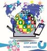 ننتشر #نافذتك #للوصول بشركتك لكل فئات المجتمع و#الوصول لإنتشارك وزيادة تفاعلك علي كل #وسائل #التواصل الإجتماعي . #سوق  #تسويق  #تسويق_الكتروني (Nntshr.Marketing) Tags: تسويق الوصول نافذتك تسويقالكتروني سوق للوصول وسائل التواصل