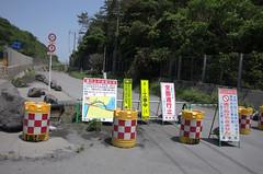 IMGP4608.DNG (Matoken) Tags: 桜島 sakurajima