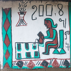 Coffee ceremony on a a painted house, Kembata, Alaba Kuito, Ethiopia (Eric Lafforgue) Tags: abyssinia africa alaba architecture art artistic building coffee color culture day decor decorated decoration depiction design drawing eastafrica ethiopia geometric halaba home hornofafrica house housing hut illustration kulito mural nopeople nobody outdoors painted painting poverty ruralscene square toukoul traditional tukul village ethio163496 alabakuito kembata