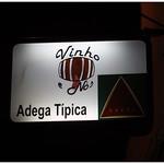 Restaurante Vinho & Noz ,Evora. thumbnail