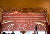IMG_8605 (fatehahmad) Tags: ahmadiyyat islam oshkosh wisconsin mirza ghulam ahmad