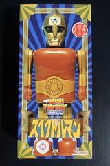 Spectreman Tin Wind-Up Box (Marmit 2002) (Donald Deveau) Tags: marmit spectreman tintoy windup japanesetoy japanesecharacter toys toyphotography box