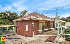 23 Ranchby Avenue, Lake Heights NSW