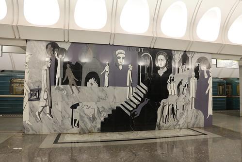 Dostoyevskaya Metro Station