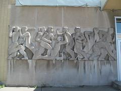 """Sports"" sculpture (Quevillon) Tags: sculpture mauricerichardarena arénamauricerichard canada québec montréal hochelagaarchipelago hochelagamaisonneuve archipeldhochelaga islandofmontreal îledemontréal"