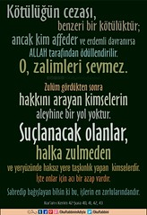 Kerim Kur'an (Oku Rabbinin Adiyla) Tags: allah kuran islam ayet ayetler ayetullah hadis hadisler sure sureler muslim god religion bible torah verse black