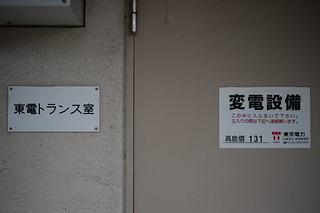 20150914 TAKASHIMADAIRA