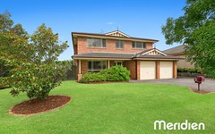 2 Nantucket Place, Rouse Hill NSW
