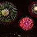 Fireworks - Festa tan-nar Qrendi