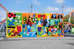 DSC_2348 (artsynancy) Tags: coneyisland brooklyn coneyislandbrooklyn spring amusement throwback urban seaside shore boardwalk carousel entertainment newyorkcity newyork brooklynnewyork