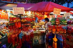 20160206_S1594_Tam17mm_51B_SonyA7s_SG (*Leiss) Tags: 2016 tamron 17mm 51b sonya7s digital chinatown singapore sg