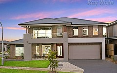 7 Yengo Street, Kellyville NSW