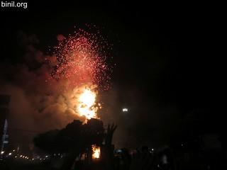 Thrissur Pooram Sample Fireworks 2017 4