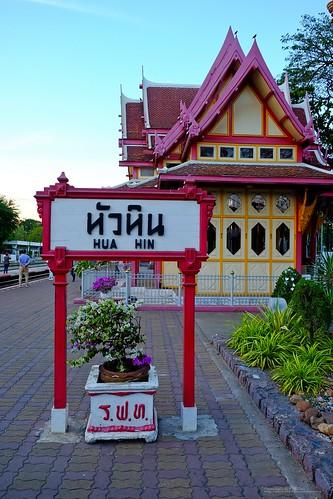 泰國百年火車站-華欣火車站Hua Hin