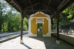 Railway Station: Milies (Κώστας Καϊσίδης) Tags: piliontrain outdoor greece milies pilion volos trainstation railwaystation
