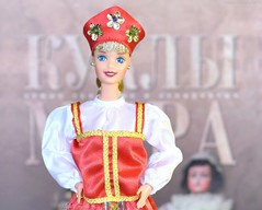 ✪ Photo by Daria Merkulova ✪ Dolls of the World Collection, Russian Barbie Doll by Mattel. Collector Edition 1996. Коллекционная кукла Российская Барби в русском национальном костюме, Куклы Мира, 1996 (russian-photographer.ru) Tags: toy toys collectibles doll barbie bright beauty russia игрушка игрушки коллекционирование кукла барби ярко красота россия vtg rare vintage raritas puppet dummy beautiful 娃娃 puppe muñeca bambola poupée handsome nice lovely goodly superb wonderful barbiedoll russian russianbarbie
