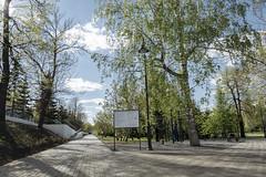 5659 (parklartatar) Tags: парк черное озеро казань park