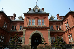 Former Hokkaido Government Office Building (Gomen S) Tags: travel japan hokkaido 2017 spring asia temperate afternoon nikon d7100 1685mm urban city architecture building